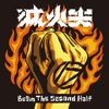 Buy 進擊下半場 by Fire EX. on iTunes (Rock)