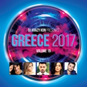 Greece 2017, Vol. 19 (DJ Krazy Kon Presents)