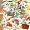TVアニメ「ピアシェ~私のイタリアン~」ED主題歌「本日のとびきりBuono!」 - EP
