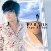 Gogo No Parade