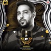 Kala Chashma Unplugged MTV Unplugged Season 6 Single