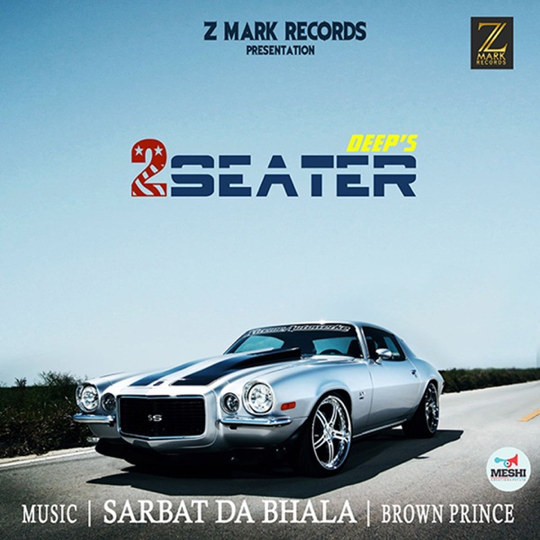 2 Seater - Single | Deep