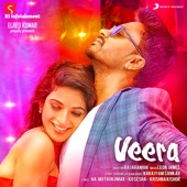 Veera (Original Motion Picture Soundtrack) - EP