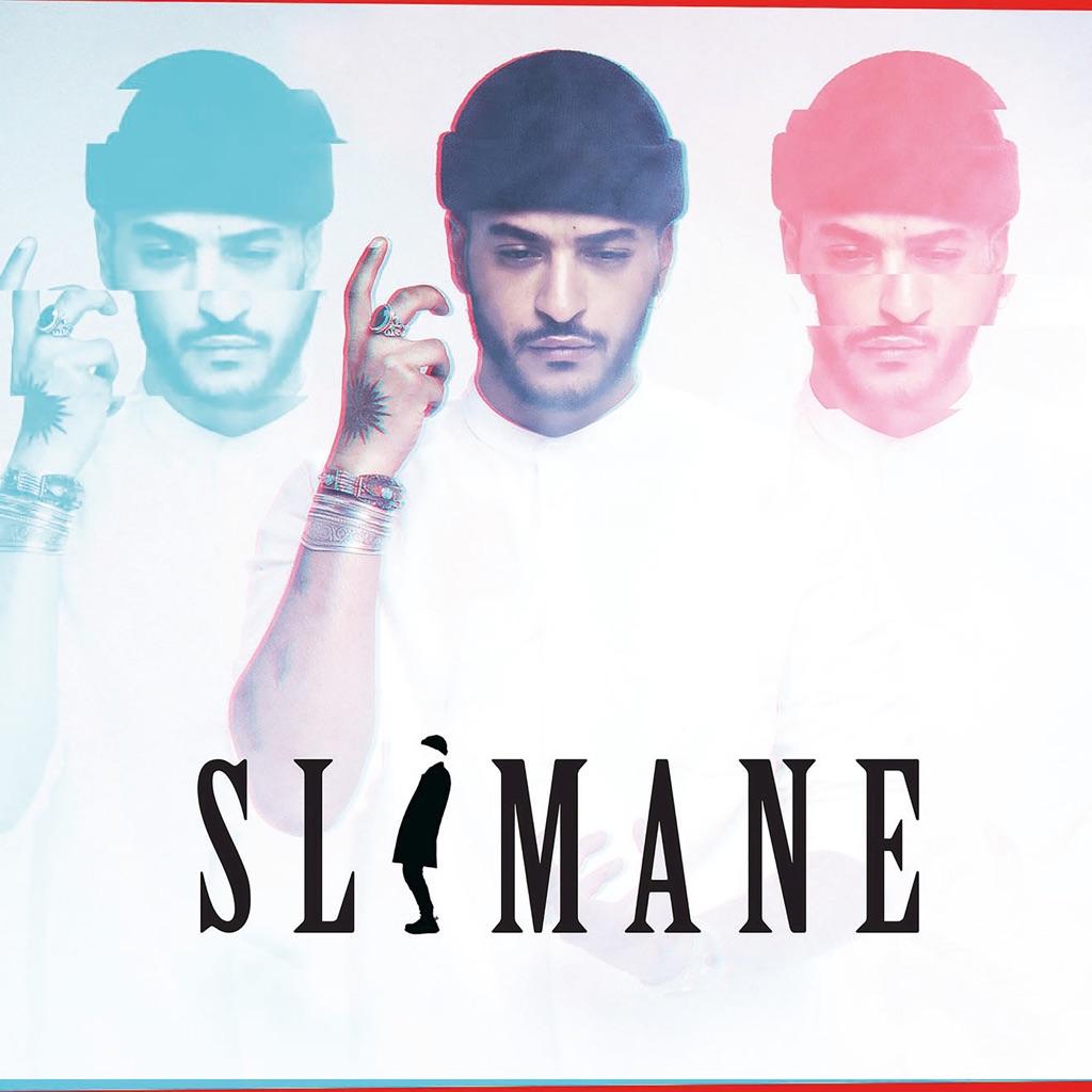 Abîmée - Slimane & Léa Castel