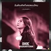 Ink Waruntorn - ฉันต้องคิดถึงเธอแบบไหน (Cloudy) artwork