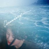 Ocean Deep - Prudence Liew