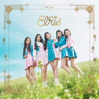 We, First – EP – ELRIS
