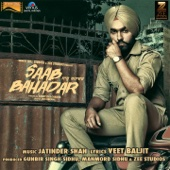 Saab Bahadar (Theme 2) [From