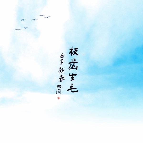용화선원 - 몽산법어
