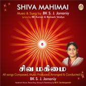 Shiva Mahimai - Brahma Kumaris