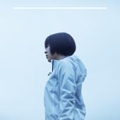 [Download] Oozora De Dakishimete MP3
