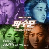 Amen (feat. JEON JI YOON)