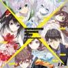 TVアニメ「ハンドシェイカー」キャラクターソングス - EP