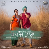 Diljit Dosanjh - 5 Taara (with Jatinder Shah) artwork