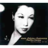 Watashino Sukina Uta (Mes Cheres Chansons)