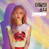 Download Lagu MP3 LOOΠΔ - Eclipse (Prod. By Daniel Obi Klein) [with Daniel