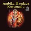 Ambika Hrudaya Kusumaalu