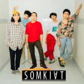 Somkiat - ขอเถอะปีนี้ artwork