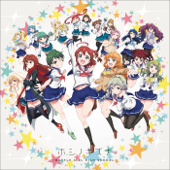 Starry Besties / Melody Ring - EP