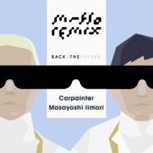 prism (Carpainter Remix)