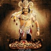 Yamadonga (Original Motion Picture Soundtrack) - M. M. Keeravaani