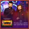 Ae Jo Silli Silli Narazgi From T Series Mixtape Punjabi - Hans Raj Hans, Navraj Hans, Abhijit Vaghani, Anand Raj Anand & Rupin Kahlon mp3