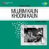 Mujrim Kaun Khooni Kaun