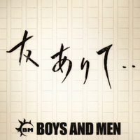 BOYS AND MEN - 友ありて・・ - EP artwork