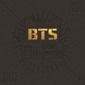 No More Dream - BTS