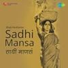 Sadhi Mansa (Original Motion Picture Soundtrack) - EP