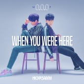 When You Were Here - EP