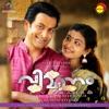Vimaanam (Original Motion Picture Soundtrack) - EP