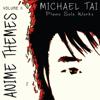 """Kanakana Shigure (From """"Hotarubi no Mori e"""") - Michael Tai"""