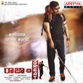 Raja the Great (Original Motion Picture Soundtrack) - EP - Sai Kartheek