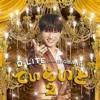 37. でぃらいと 2 - D-LITE (from BIGBANG)
