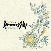 伊藤賢治 - Re:Tune Romancing SaGa BATTLE ARRANGE artwork