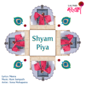 [Download] Shyam Piya (feat. Talvin Singh) MP3