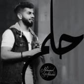 Helm - Mohamed Al Shehhi