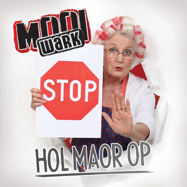 Hol Maor Op - Single