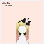 Above You - EP