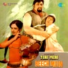 Tere Mere Beech Mein Original Motion Picture Soundtrack