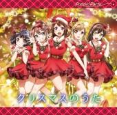 Christmas No Uta - EP