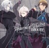 Heavenly Visitor / DIAMOND FUSION - Single