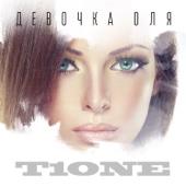 T1One - Девочка Оля (Mike Key Remix) artwork