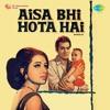 Aisa Bhi Hota Hai