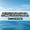 ONE PIECE Island Song Collection コノミ諸島「Smile for freedom」 - Single