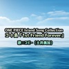 ONE PIECE Island Song Collection ゴート島「1st Friend Forever」 - Single