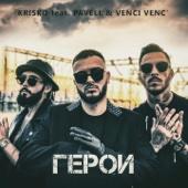 Geroi (feat. Pavell & Venci Venc') - Krisko