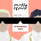 All I Want Is You (DJ Shimamura Remix)