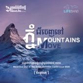 Mountains Move (English) - Life Band